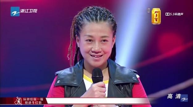 Contestant 8 - Lin Yan 3
