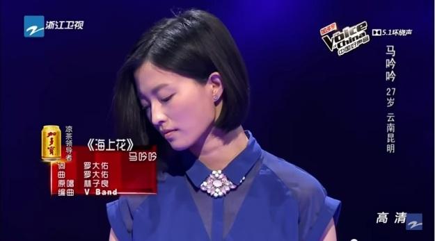Contestant 9 - Ma Yin Yin