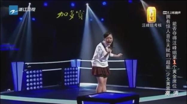 Ep 6 knockout 1 - huang xiao yun