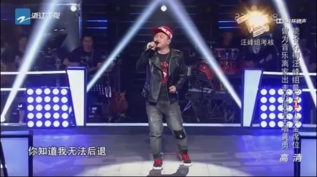 Ep 6 knockout 3 - 2 huang yong