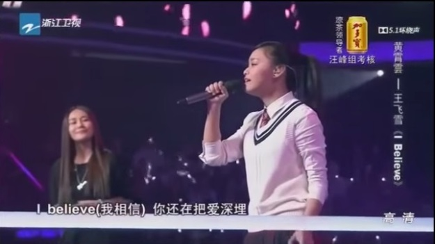 Ep 6 pair 2 - Wang Fei Xue and Huang Xiao Yun 1