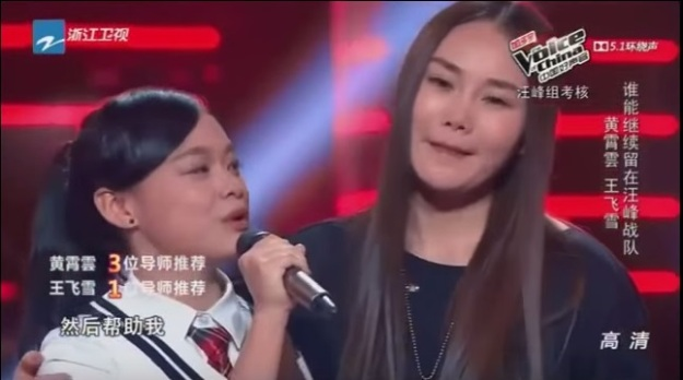 Ep 6 pair 2 - Wang Fei Xue and Huang Xiao Yun 3