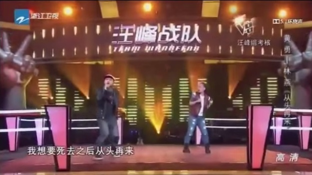 Ep 6 pair 4 - Huang Yong and Lin Yan 1