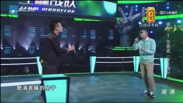 Ep 6 pair 5 - Huang Kai and Zhang Xin Xin 1