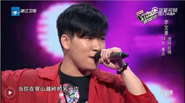 VOC ep 4 contestant 1 - Li Wen Hao