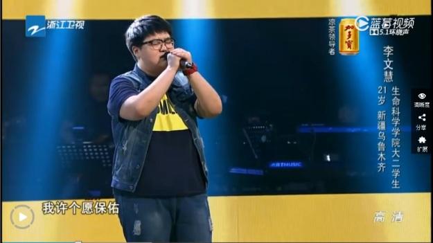 VOC ep 4 contestant 2 - Li Wen Hui