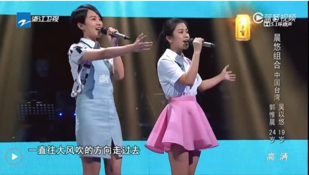 VOC ep 4 contestant 3 - Chen You