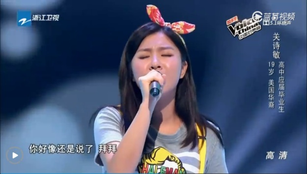 VOC ep 4 contestant 5 - Guan Shi Min