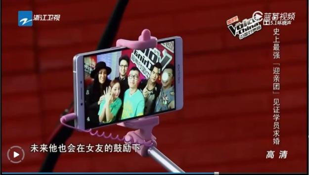 VOC ep 4 contestant 6 - Huang Kai