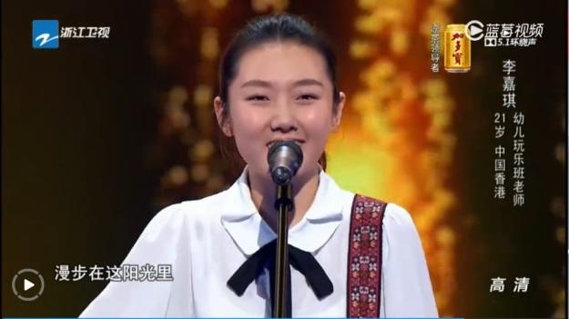 VOC ep 4 contestant 8 - Li Jia Qi