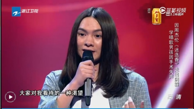 VOC ep 4 contestant 9 - Tong Yu Shuo 2