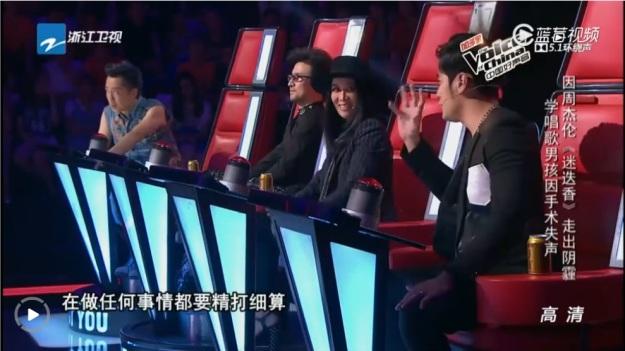 VOC ep 4 judges