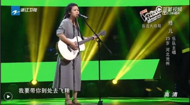 VOC Ep 5 contestant 10 - Xiu er