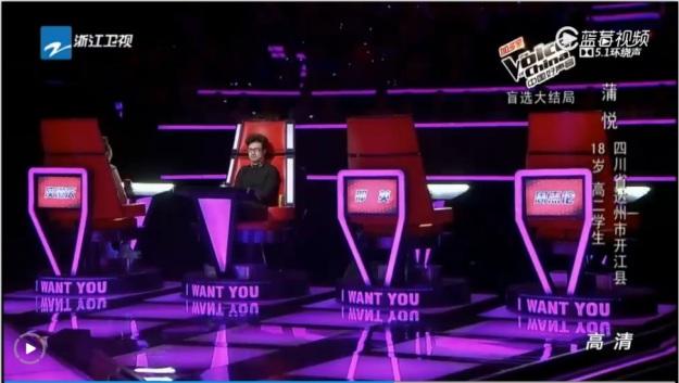 VOC Ep 5 contestant 11 - Pu Yue 2