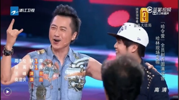 VOC Ep 5 contestant 12 - Gu Zhen Bang 2