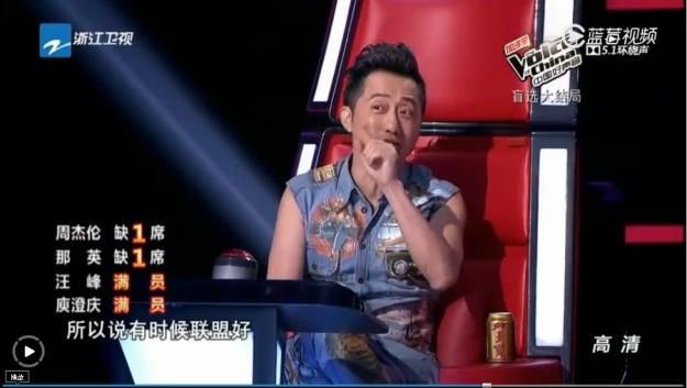 VOC Ep 5 contestant 12 - Gu Zhen Bang 3