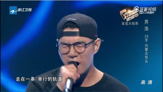 VOC Ep 5 contestant 13 - Su Hao