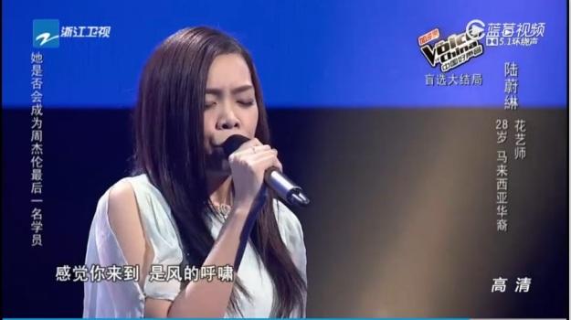 VOC Ep 5 contestant 14 - Lu Wei Lin