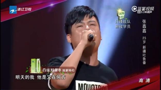 VOC Ep 5 contestant 2 - zhang xin xin