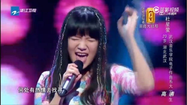 VOC Ep 5 contestant 6 - Du Xing Ying 1