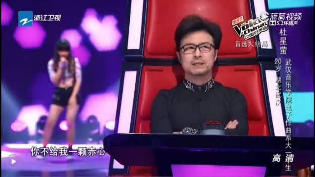 VOC Ep 5 contestant 6 - Du Xing Ying 2