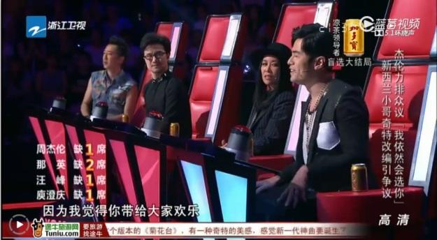 VOC Ep 5 contestant 7 - Zhang Yang 2
