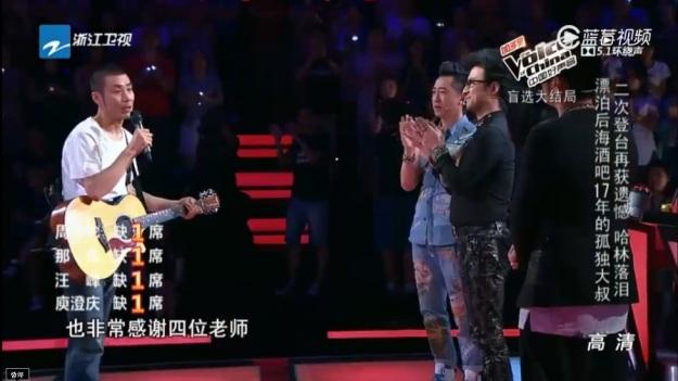 VOC Ep 5 contestant 9 - Ren Bo Ru 2