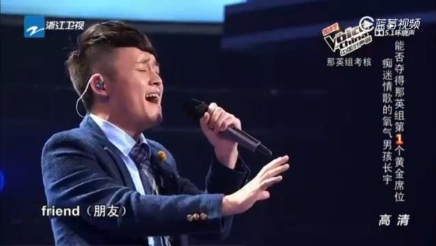 VOC Ep 7 battle 2 - Chang Yu