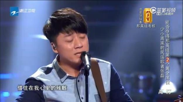VOC Ep 7 battle 4 - Zhang Lei