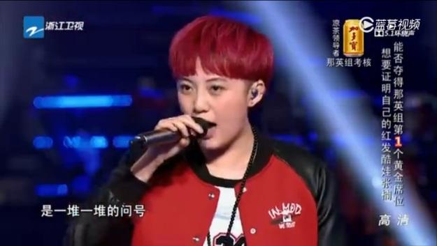 VOC Ep 7 battle - Zhang Nan