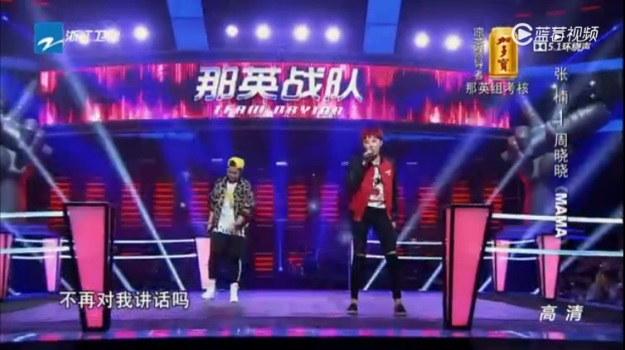 VOC Ep 7 Duel 1 - Zhang Nan & Zhou Xiao Xiao