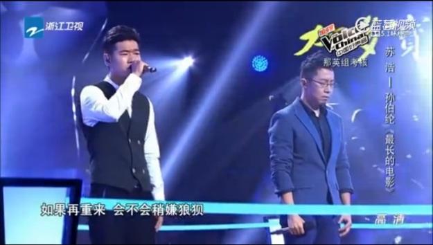 VOC Ep 7 Duel 3 - Su Hao and Sun Bo Lun