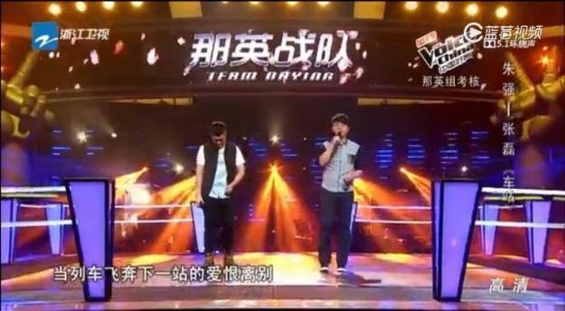 VOC Ep 7 Duel 5 - Zhang Lei vs Zhu Qiang