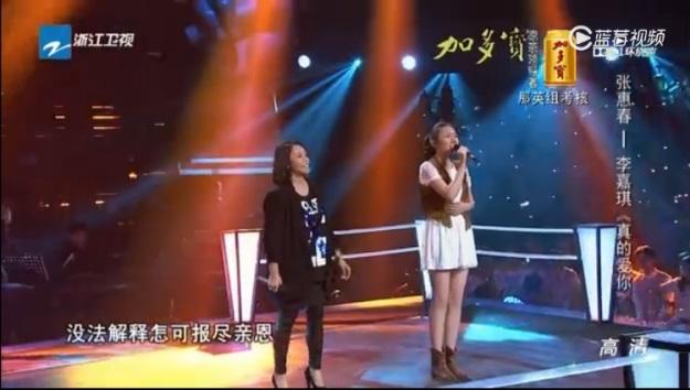 VOC Ep 7 Duel 6 - Saya Chang vs Li Jia Qi
