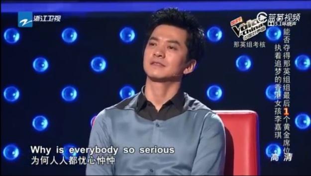 VOC Ep 7 guest judge Li Jian