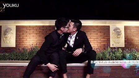 你是男的我也爱 I love you as a man An Ziyan Mai Ding