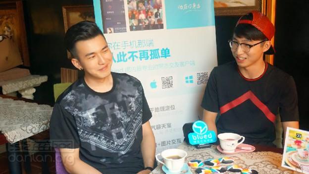 你是男的我也爱 I love you as a man Kong Chuinan Huang Li Ge