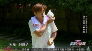 Go Fighting Lay Show Luo Zhixiang 2