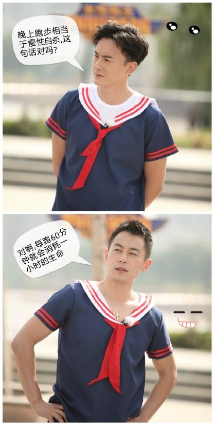 Real Hero Joe Cheng and Zhu Ya Wen
