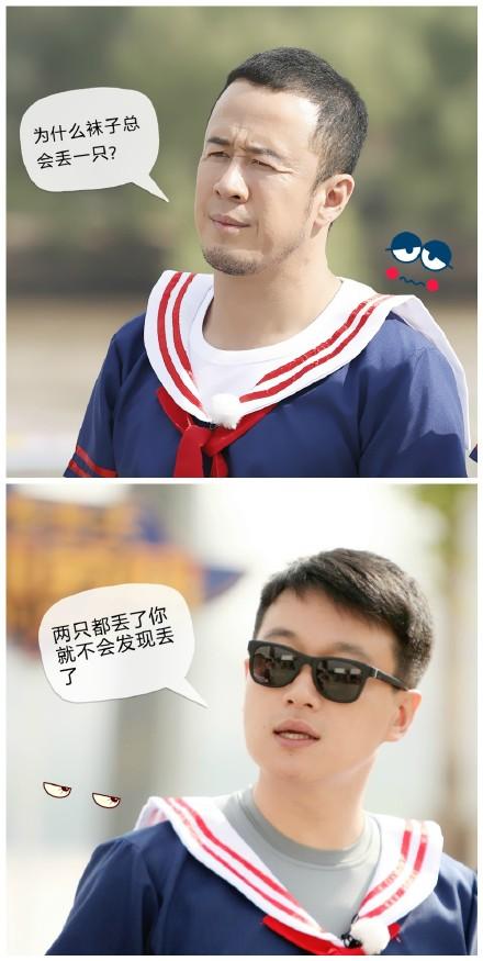 Real Hero Liang Kun and Tong Da Wei
