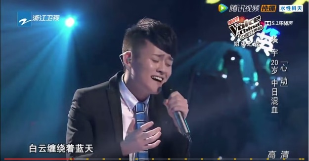 Voice of China S4 Ep 10 Battle 1 Chang Yu