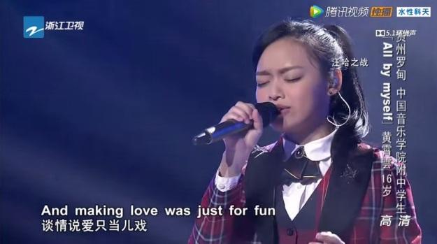 Voice of China S4 Ep 10 battle 1 huang xiaoyun