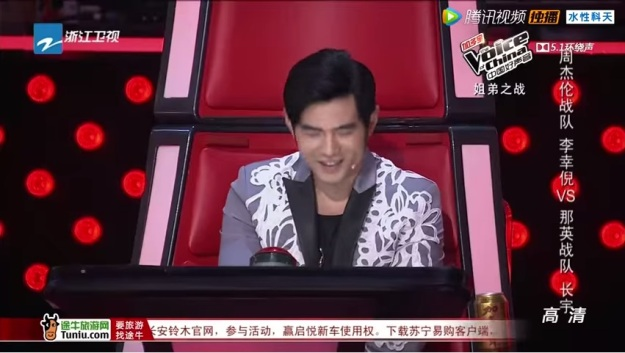 Voice of China S4 Ep 10 Battle 1 judges