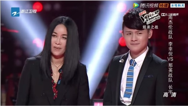 Voice of China S4 Ep 10 Battle 1 Li Xin Ni vs Chang Yu