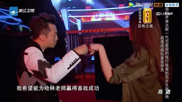 Voice of China S4 Ep 10 battle 1 zhao da ge vs huang xiaoyun