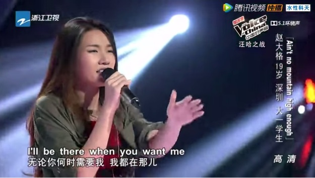Voice of China S4 Ep 10 battle 1 zhao da ge