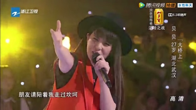Voice of China S4 Ep 10 battle 2 beibei