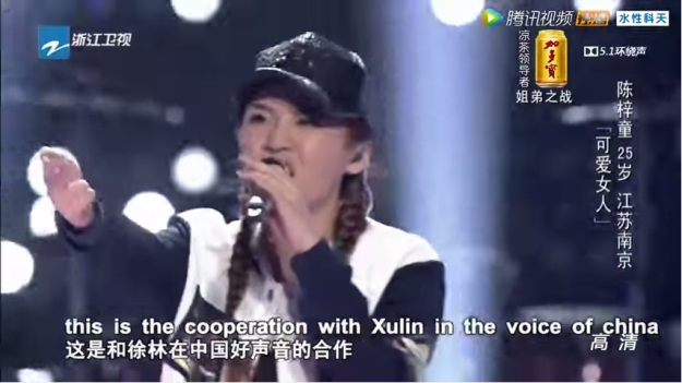 Voice of China S4 Ep 10 Battle 2 Chen Zitong