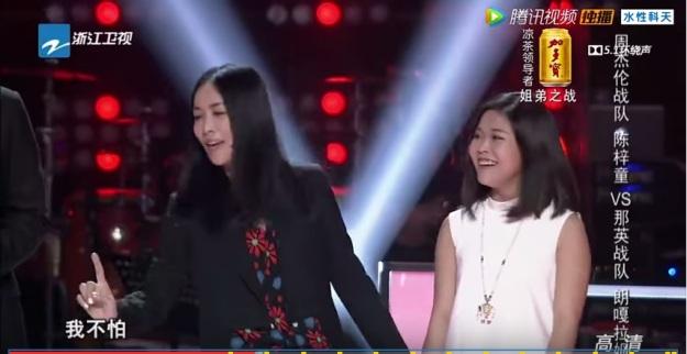 Voice of China S4 Ep 10 Battle 2 Langgalamu vs Chen Zitong