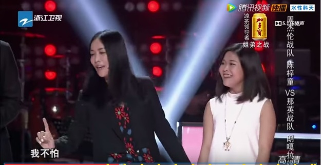 Voice of China S4 Ep 10 Battle 2 Langgalamu vs Chen Zitong